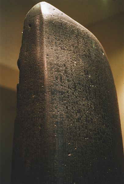 406px-Code-de-Hammurabi-1
