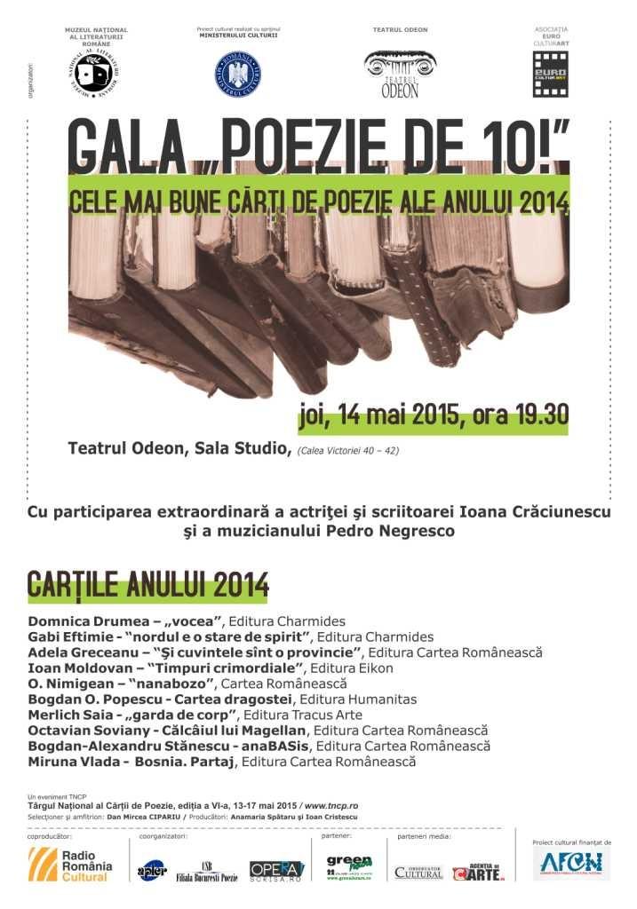 Afis-Gala-Poezie-de-10-2015