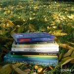 Lectură, terapie, liste de cărți